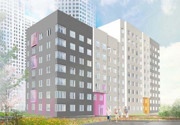 описание жилого квартала цветной бульвар Екатеринбург