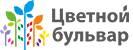 ЖК Цветной бульвар Логотип
